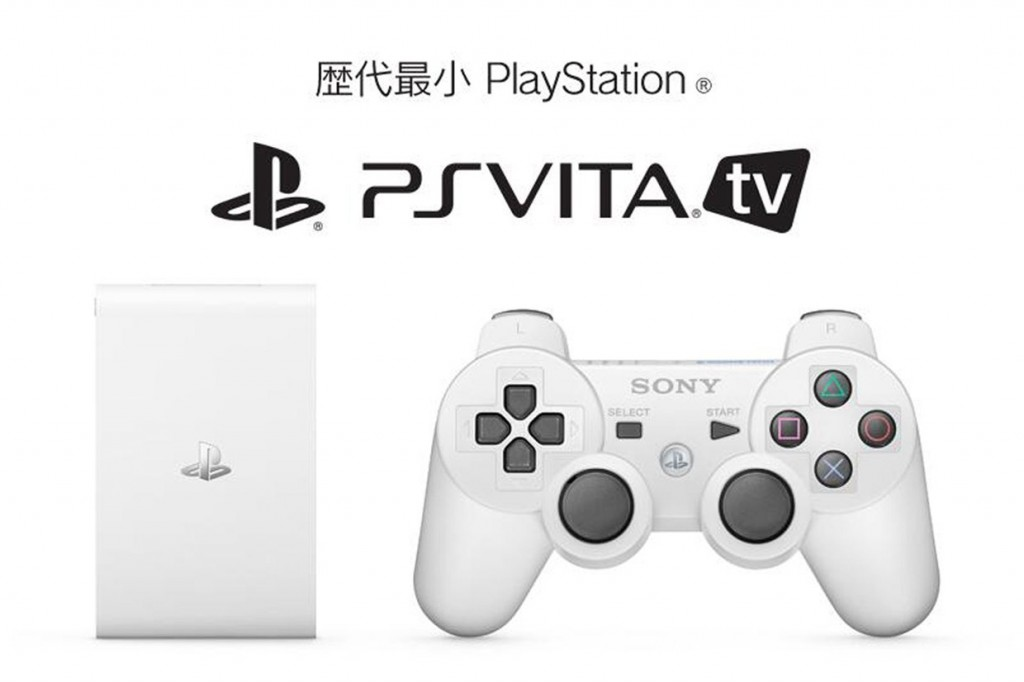 Sony Surprises Everyone by Announcing PSVita TV!
